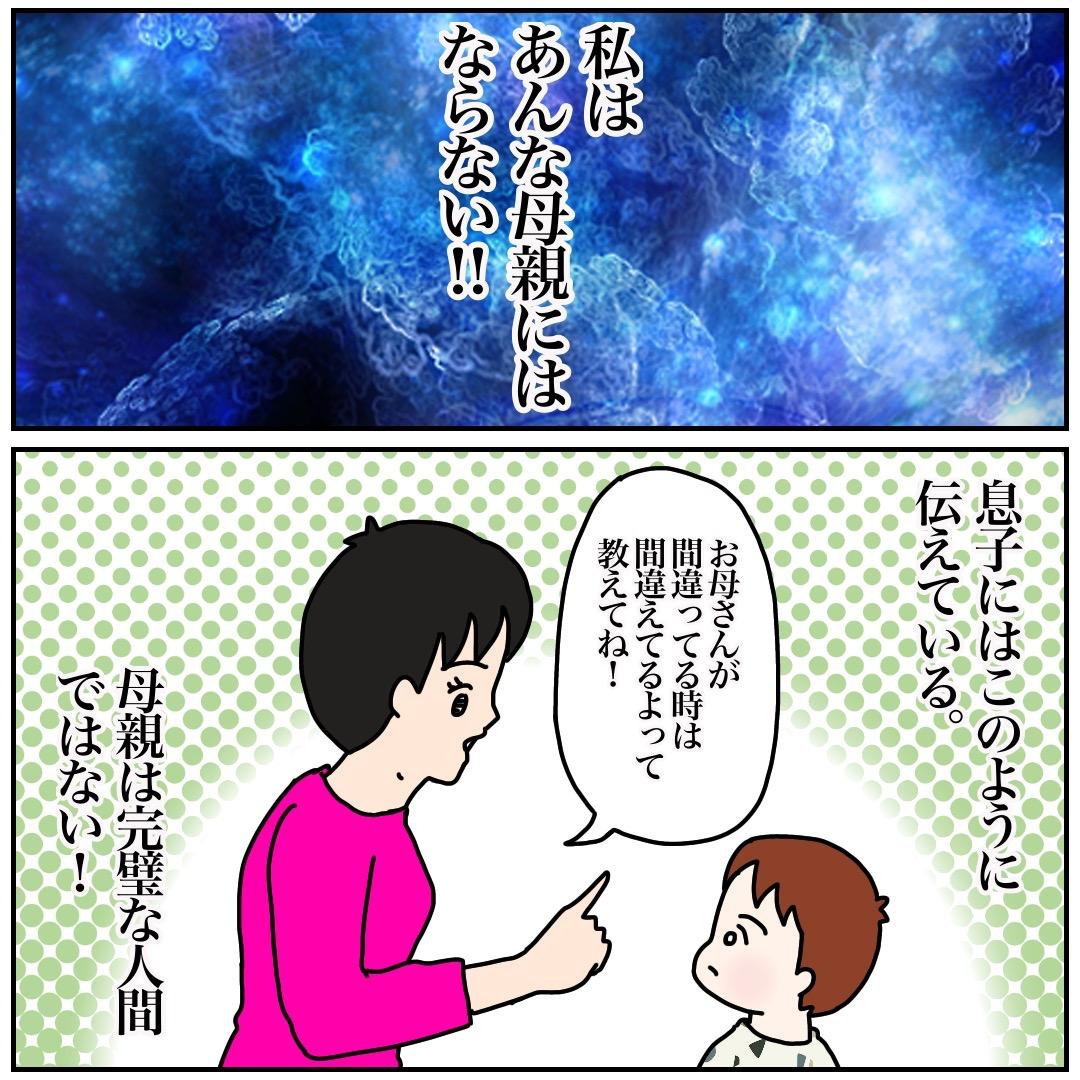f:id:kaco-matsu:20200109165706j:plain