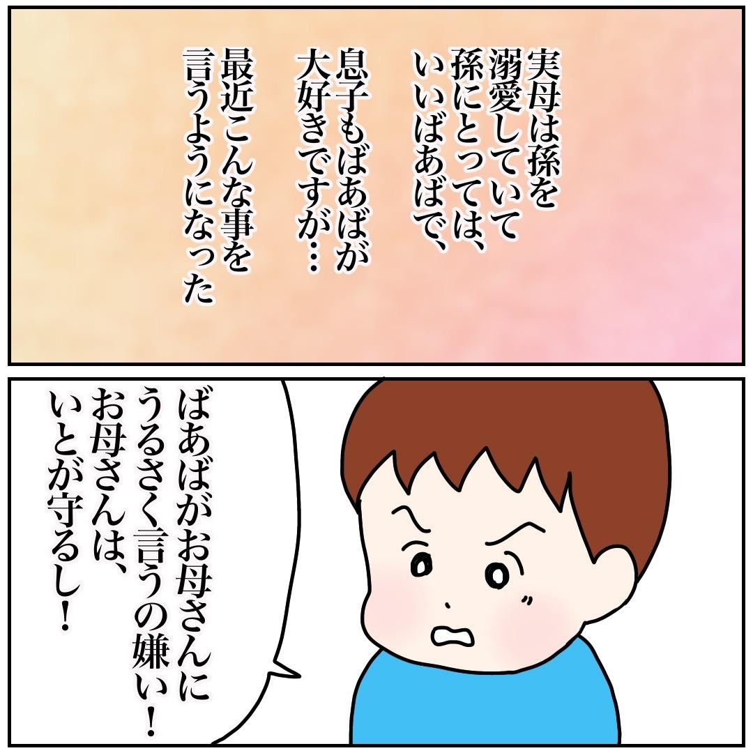 f:id:kaco-matsu:20200109165753j:plain