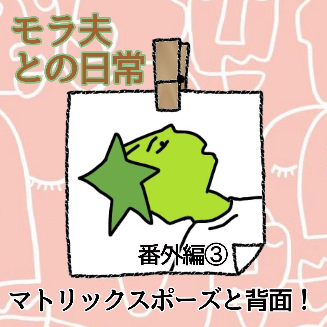 f:id:kaco-matsu:20200109170658j:plain