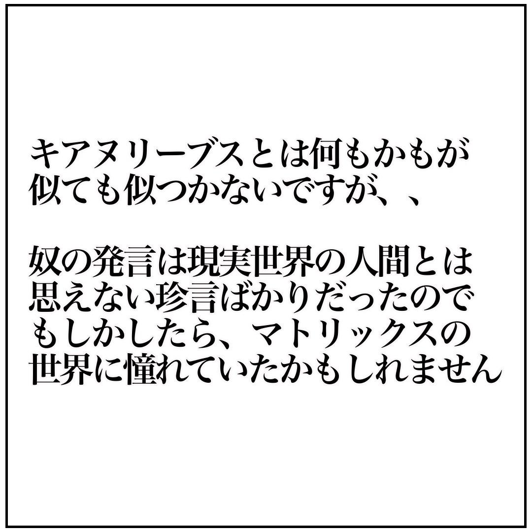f:id:kaco-matsu:20200109170801j:plain