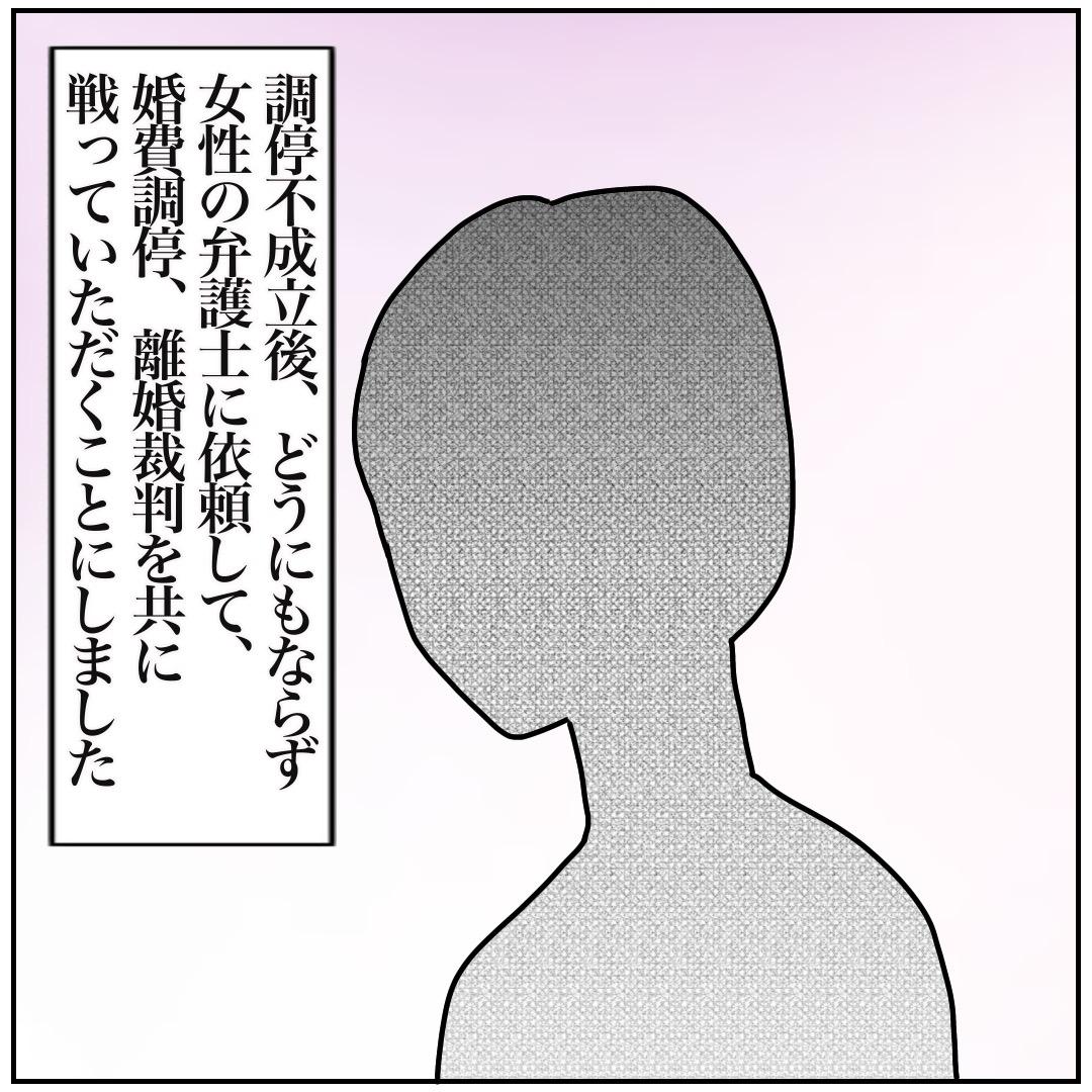 f:id:kaco-matsu:20200109172459j:plain