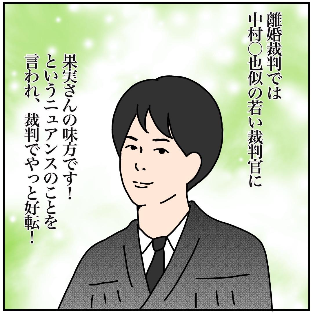 f:id:kaco-matsu:20200109172512j:plain