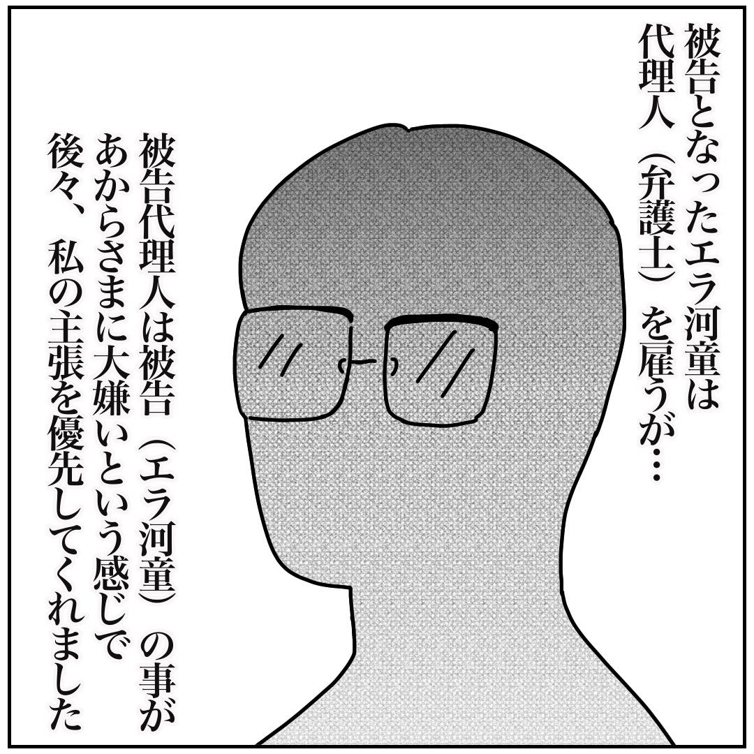 f:id:kaco-matsu:20200109172522j:plain
