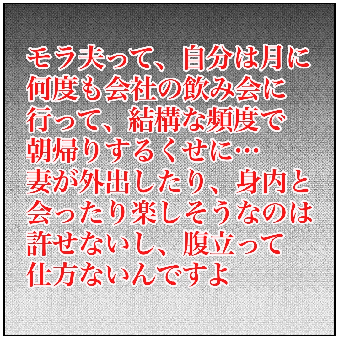 f:id:kaco-matsu:20200112140856j:plain