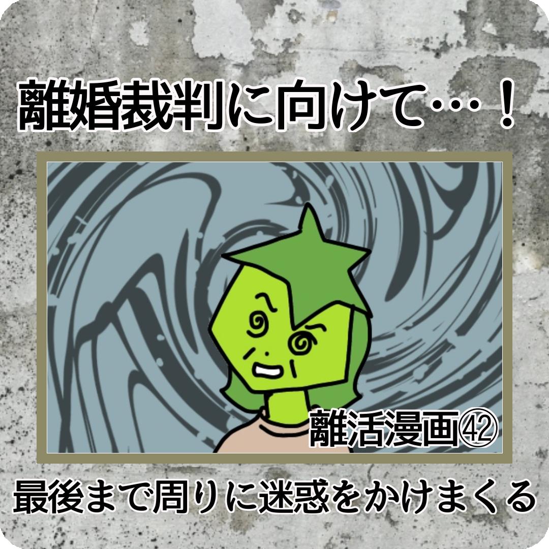 f:id:kaco-matsu:20200113215410j:plain