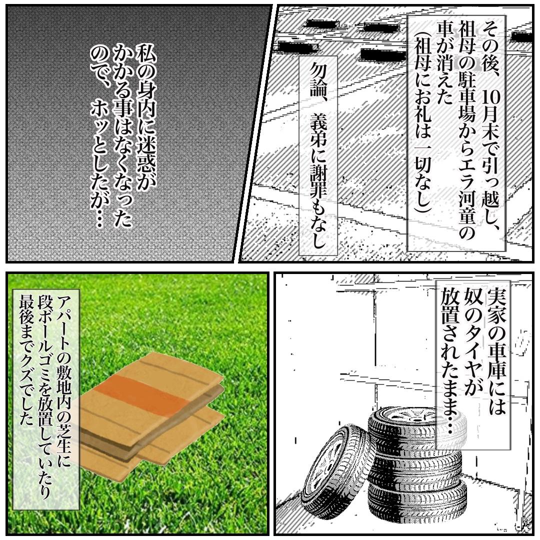 f:id:kaco-matsu:20200113215603j:plain