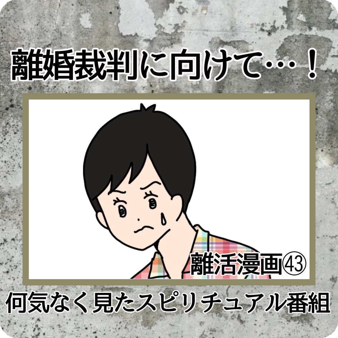 f:id:kaco-matsu:20200115232449j:plain