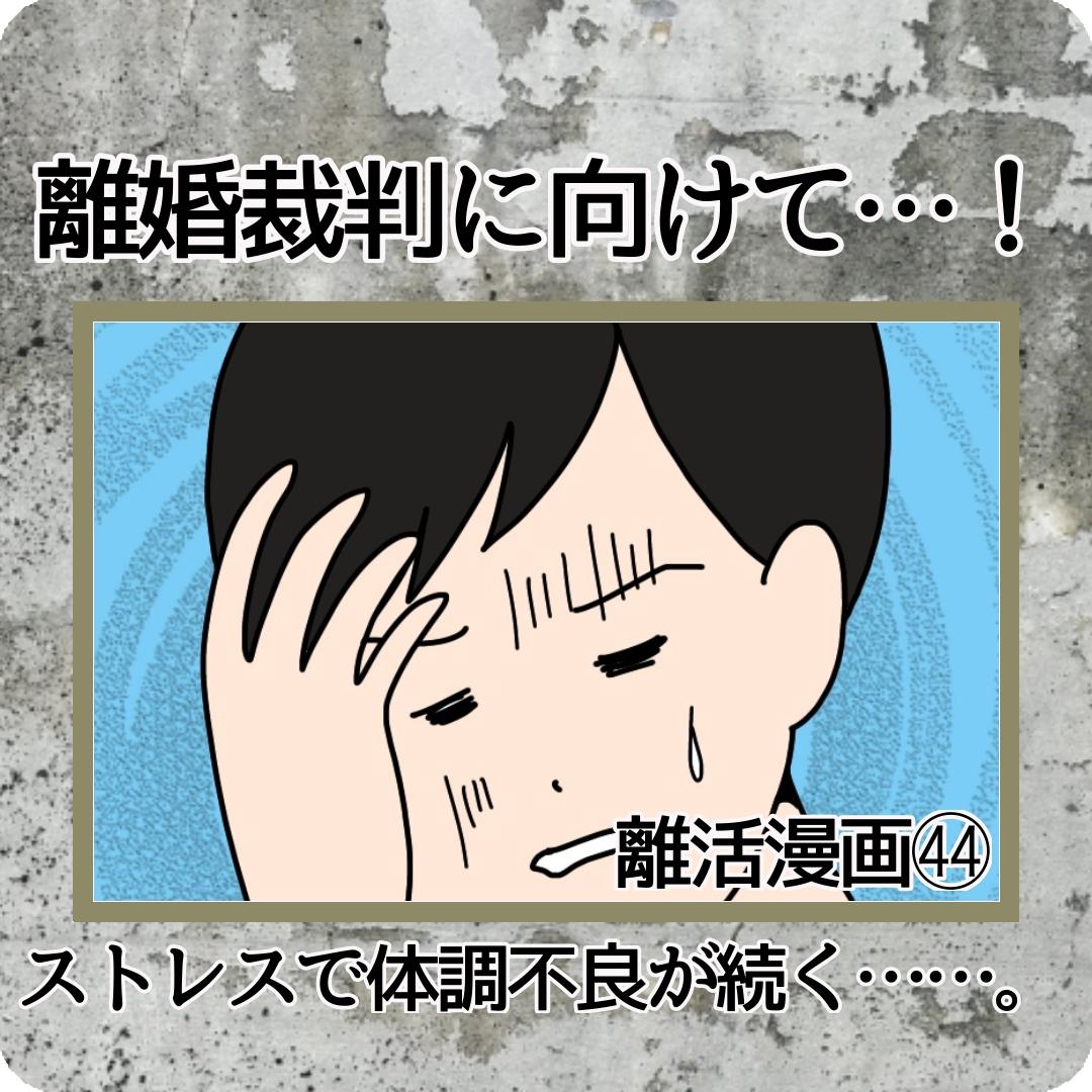 f:id:kaco-matsu:20200117205339j:plain