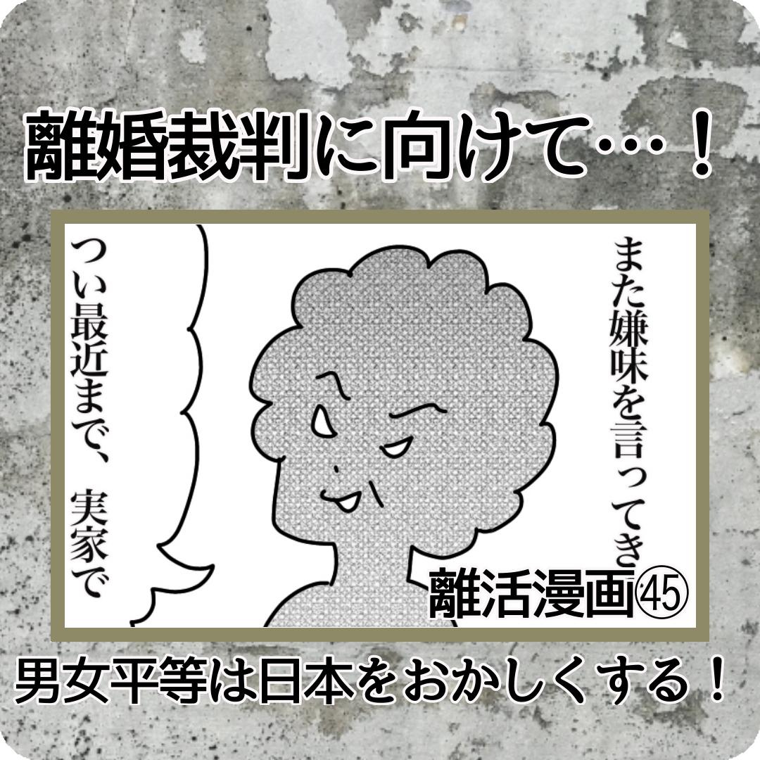 f:id:kaco-matsu:20200119150333j:plain