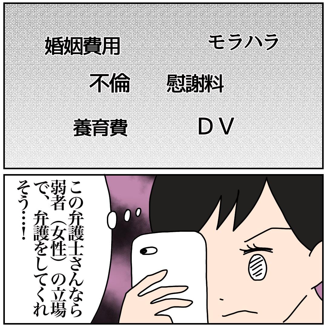 f:id:kaco-matsu:20200121162700j:plain