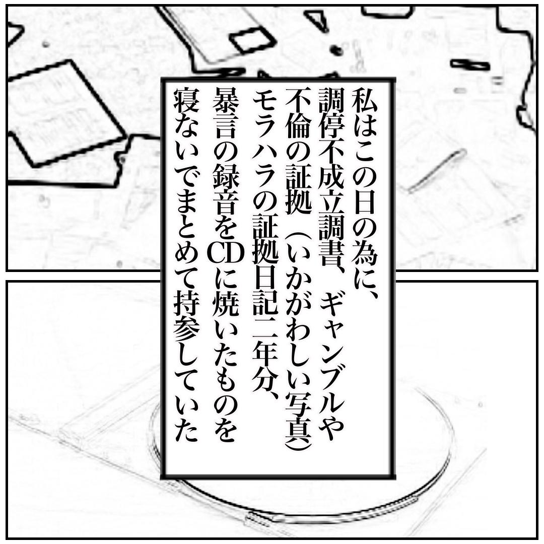 f:id:kaco-matsu:20200123161017j:plain