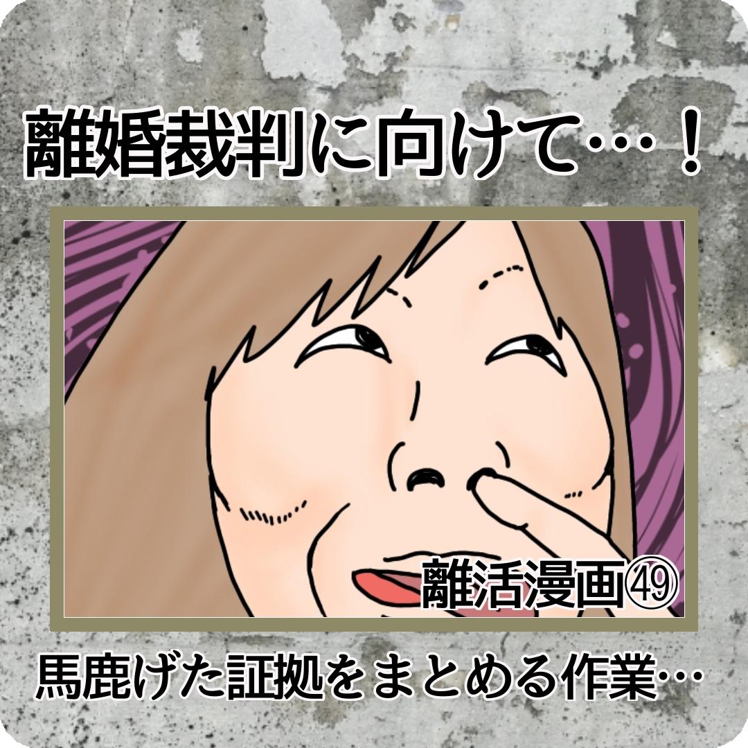 f:id:kaco-matsu:20200129213300j:plain