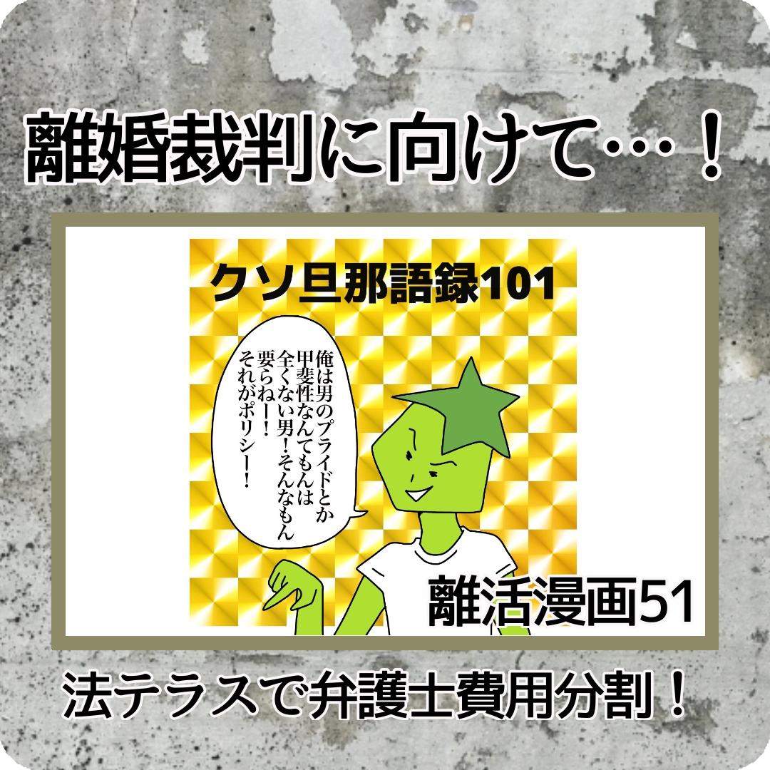 f:id:kaco-matsu:20200201144417j:plain