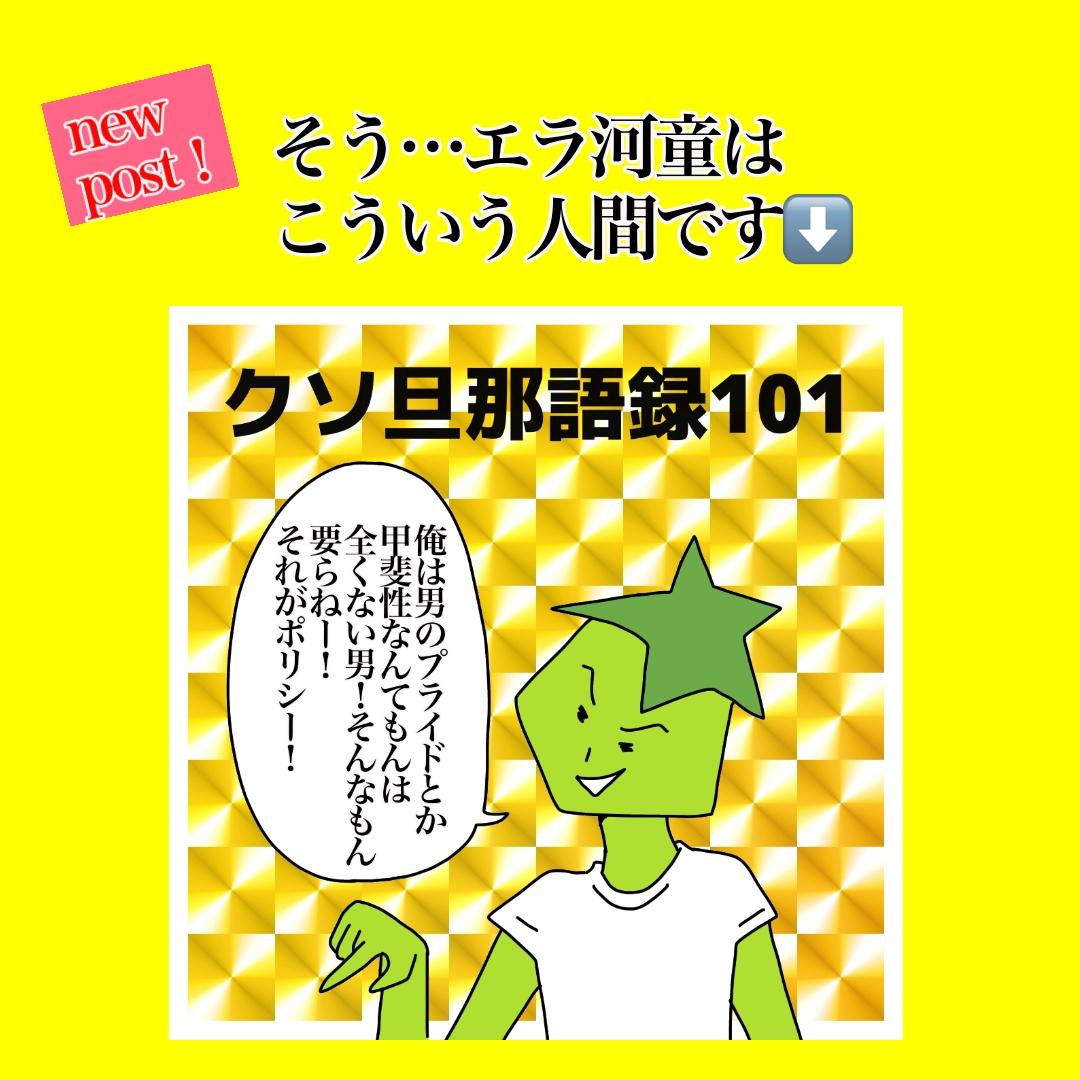 f:id:kaco-matsu:20200201144447j:plain