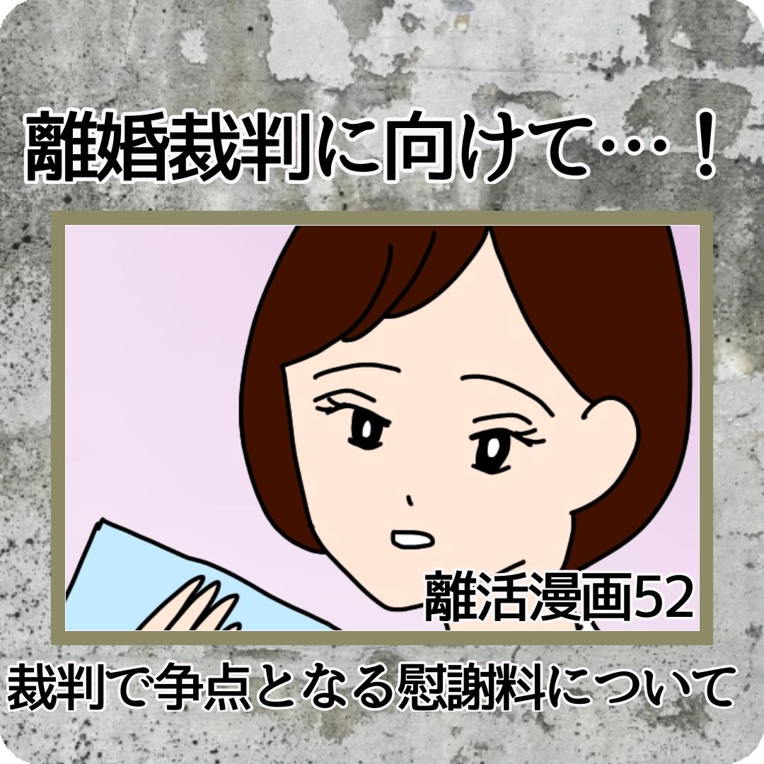 f:id:kaco-matsu:20200204174214j:plain