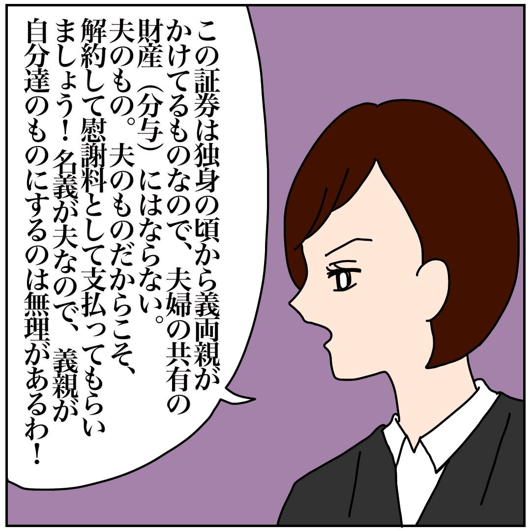 f:id:kaco-matsu:20200204174229j:plain