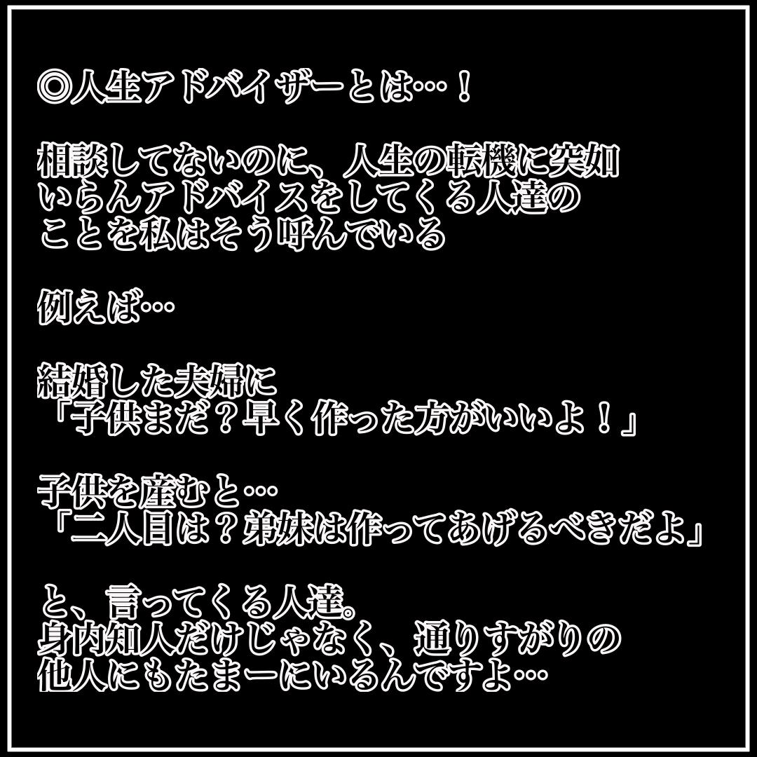 f:id:kaco-matsu:20200205211915j:plain