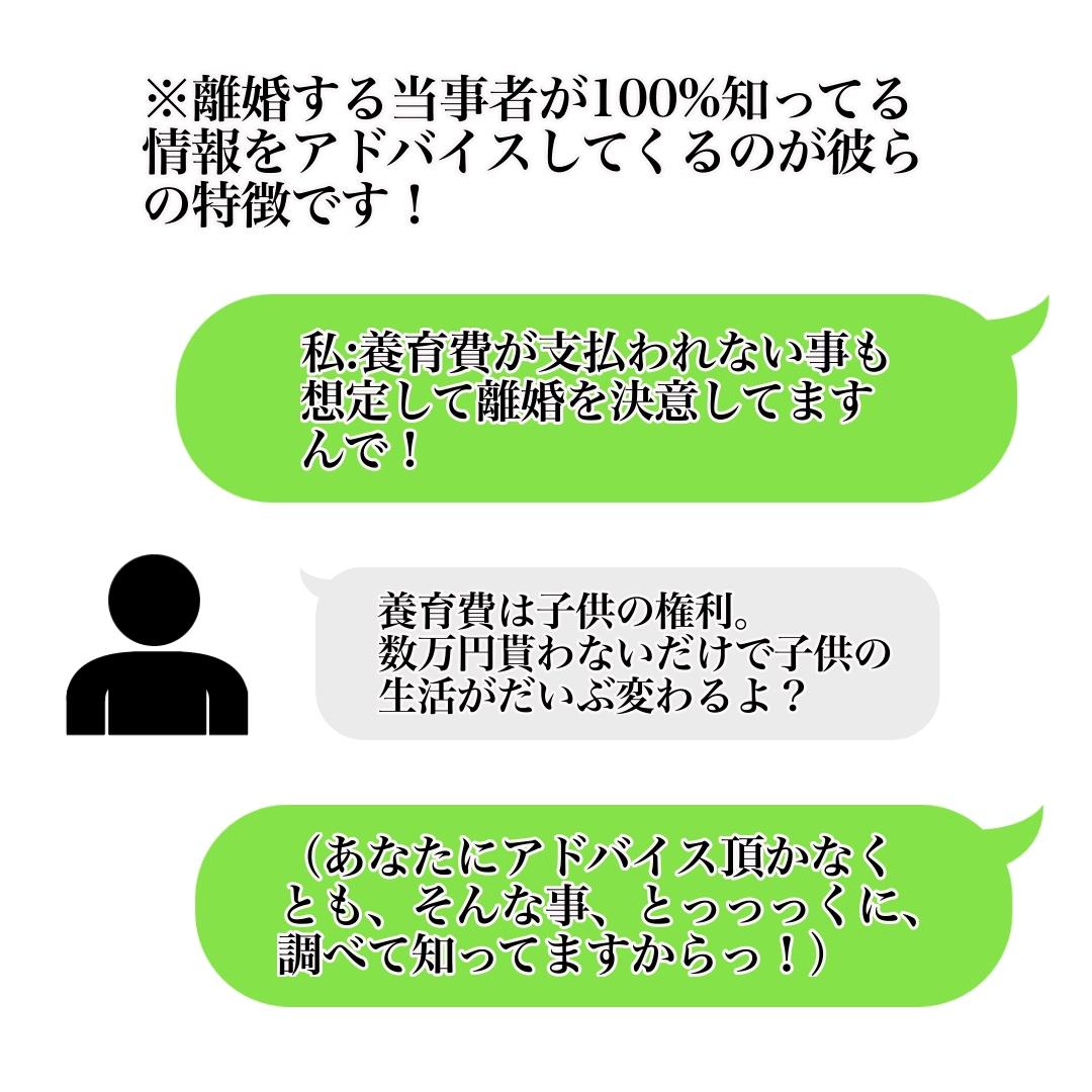 f:id:kaco-matsu:20200205211949j:plain