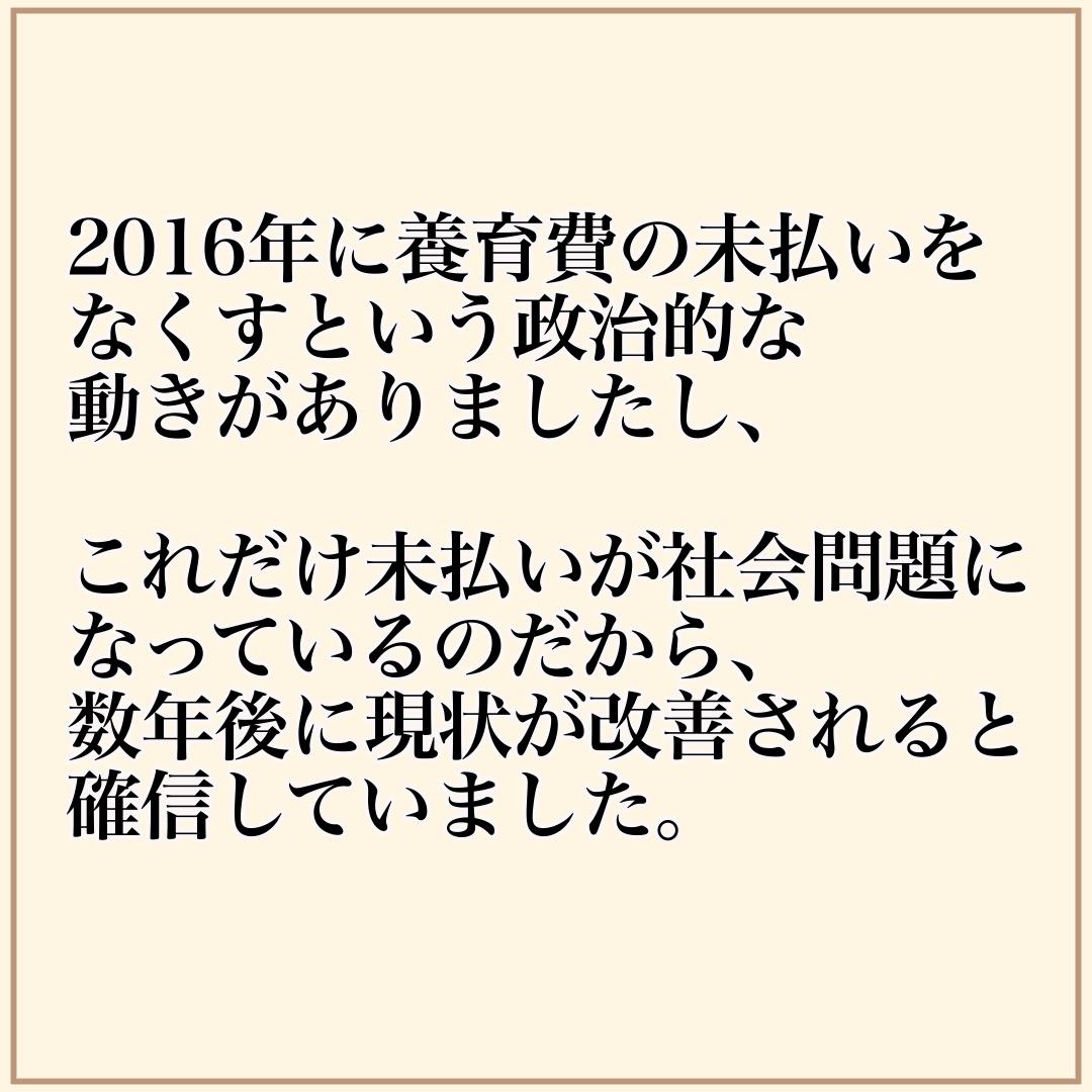 f:id:kaco-matsu:20200205212023j:plain