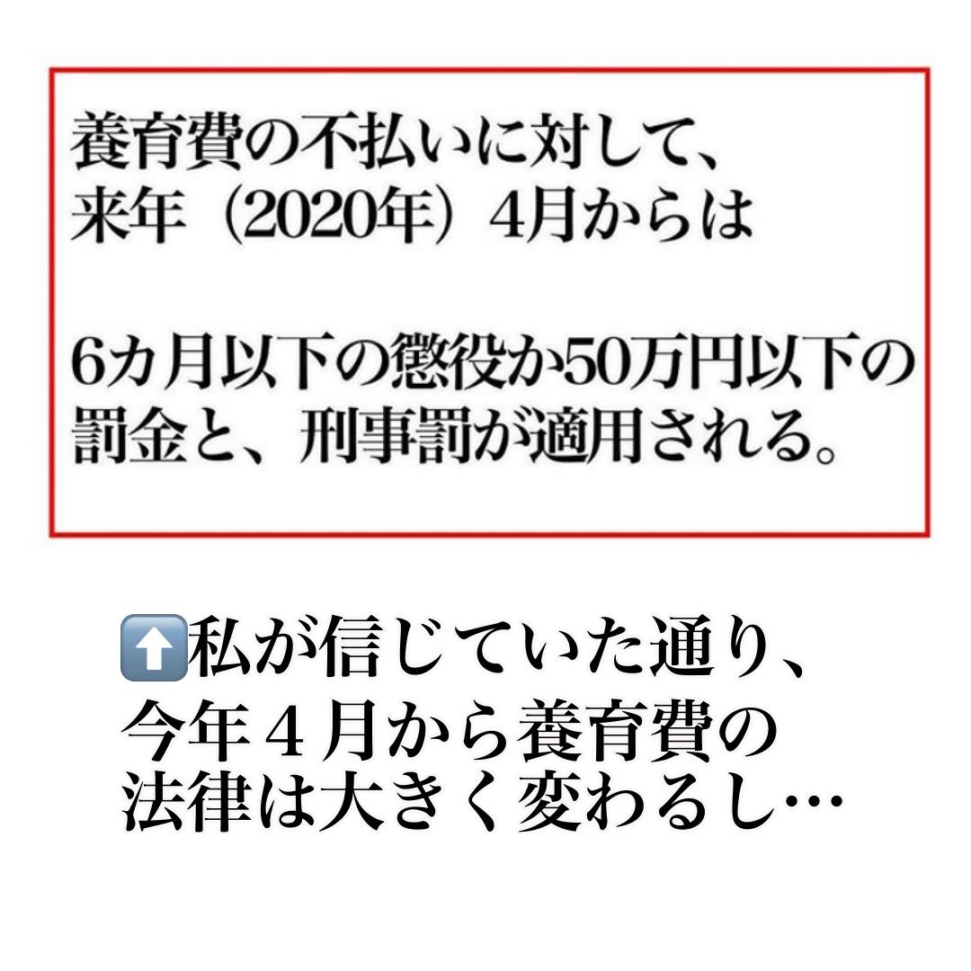 f:id:kaco-matsu:20200205212051j:plain