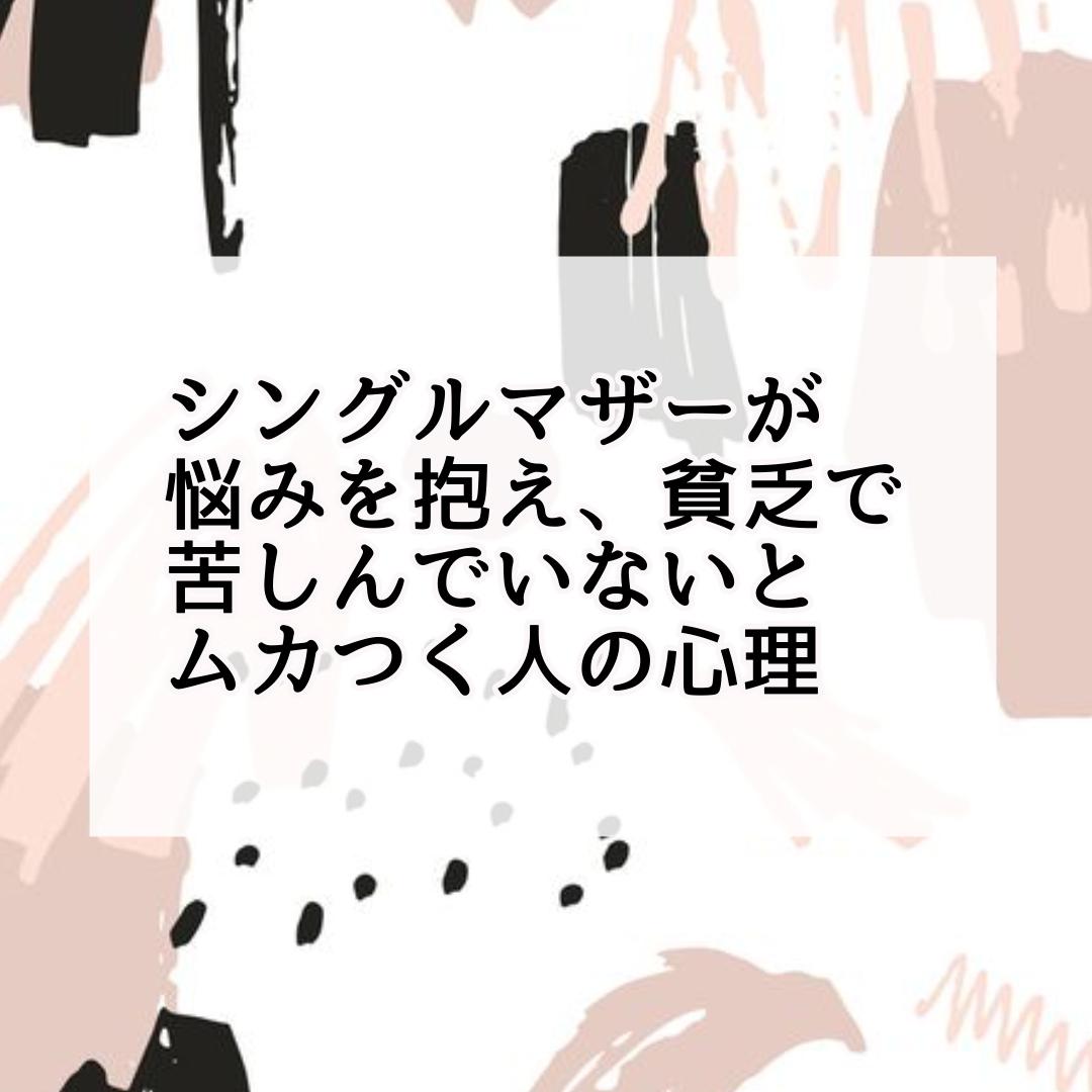 f:id:kaco-matsu:20200206095905j:plain