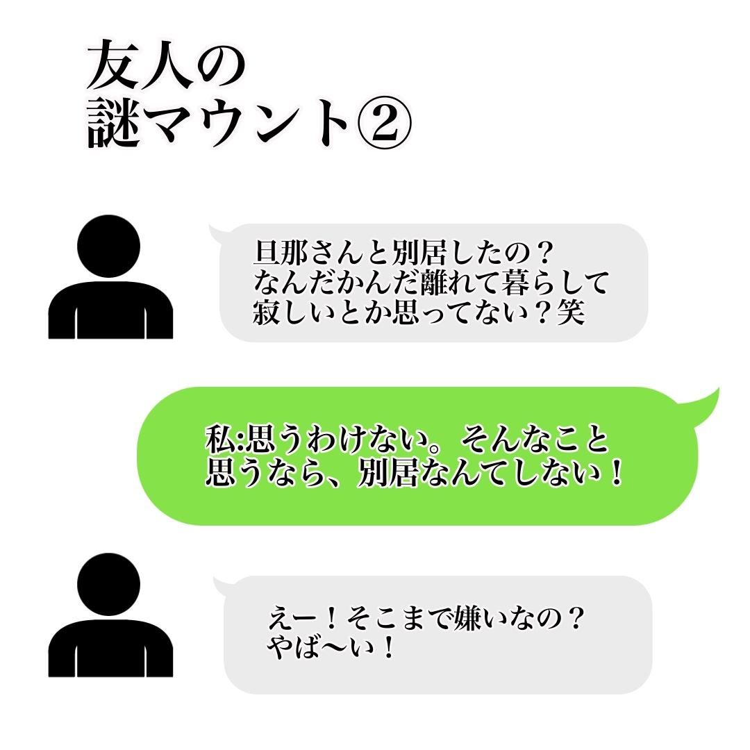f:id:kaco-matsu:20200206095939j:plain