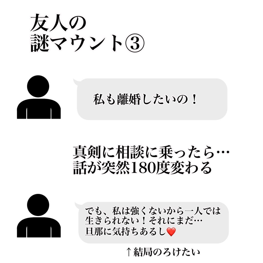 f:id:kaco-matsu:20200206095950j:plain
