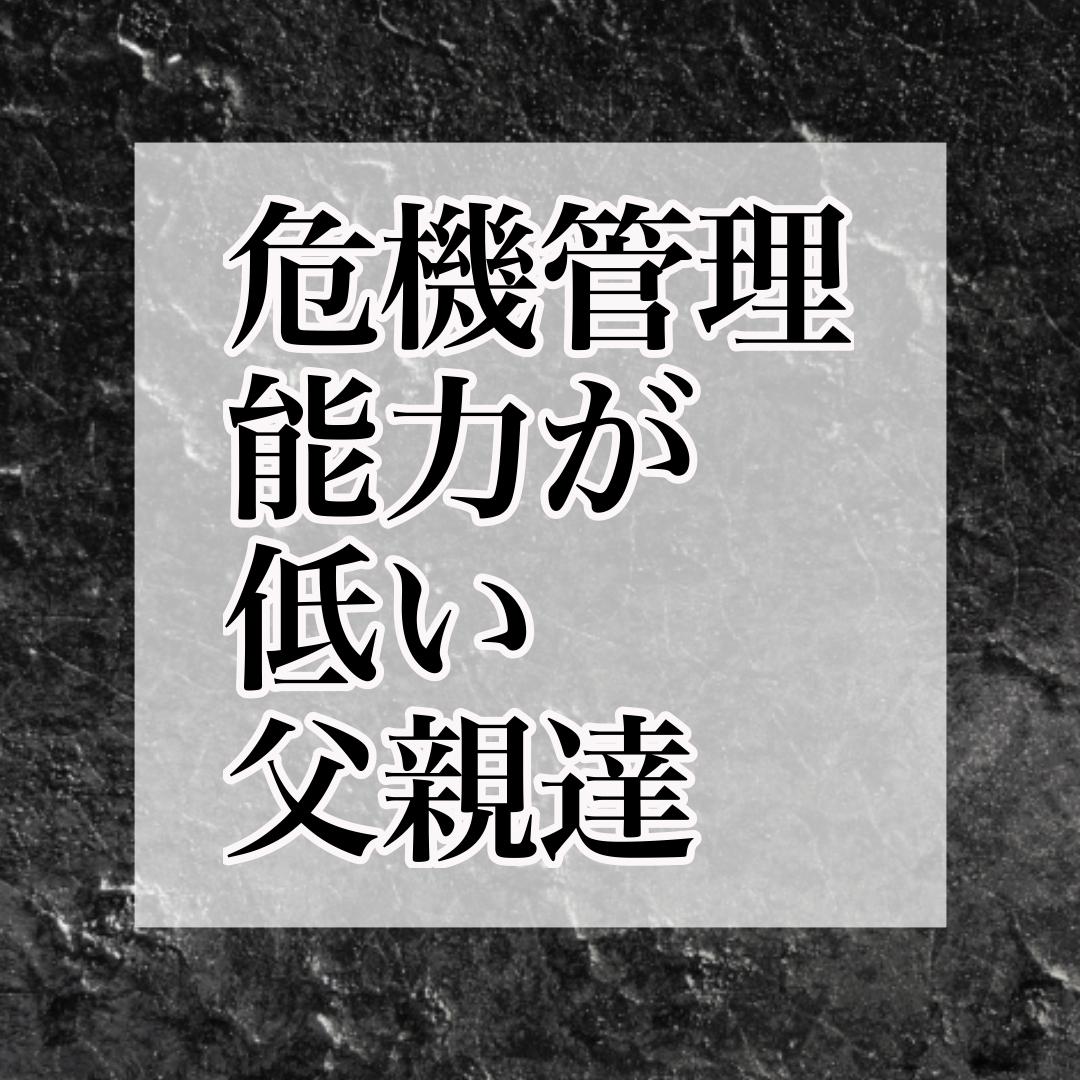 f:id:kaco-matsu:20200217125504j:plain