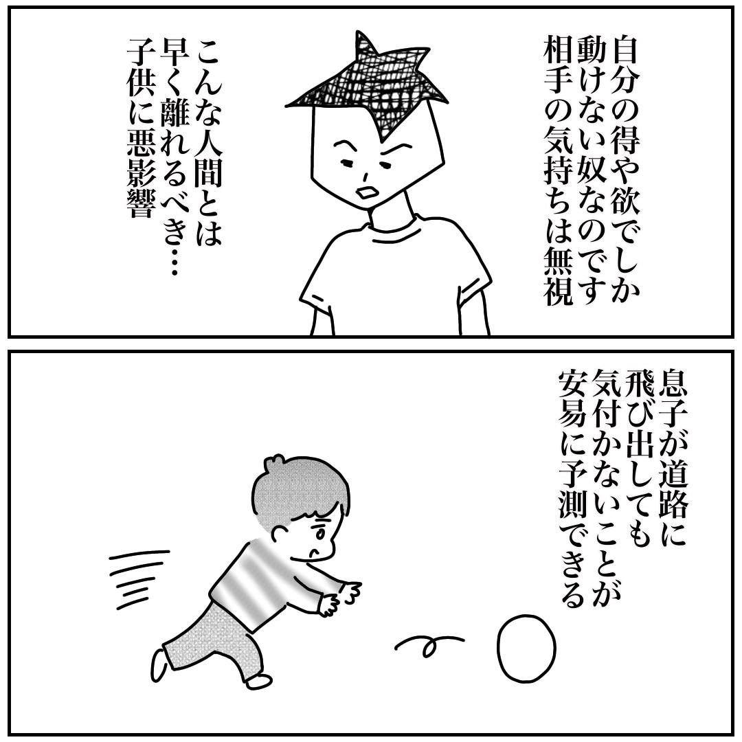 f:id:kaco-matsu:20200217125605j:plain