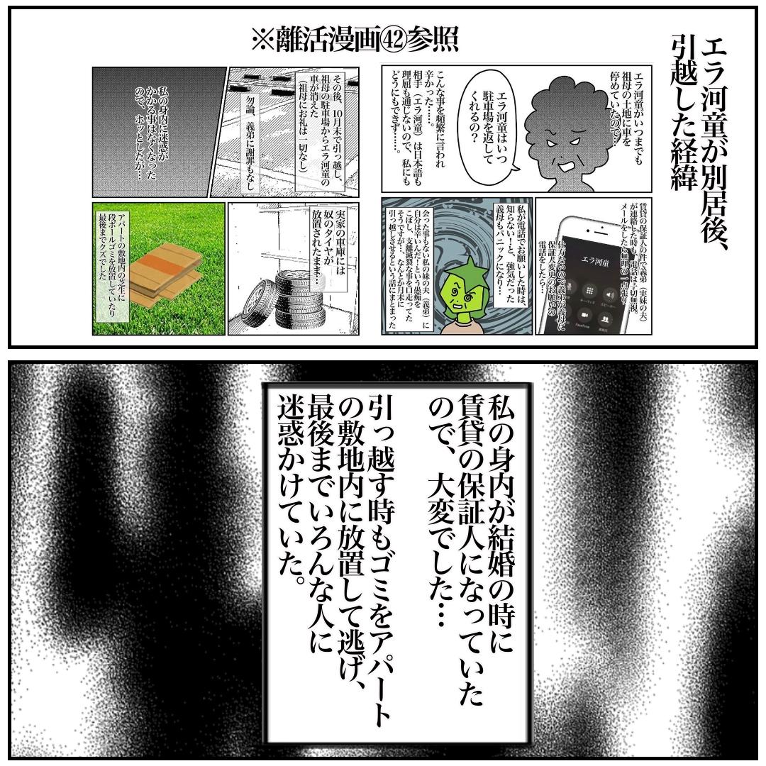 f:id:kaco-matsu:20200226195924j:plain