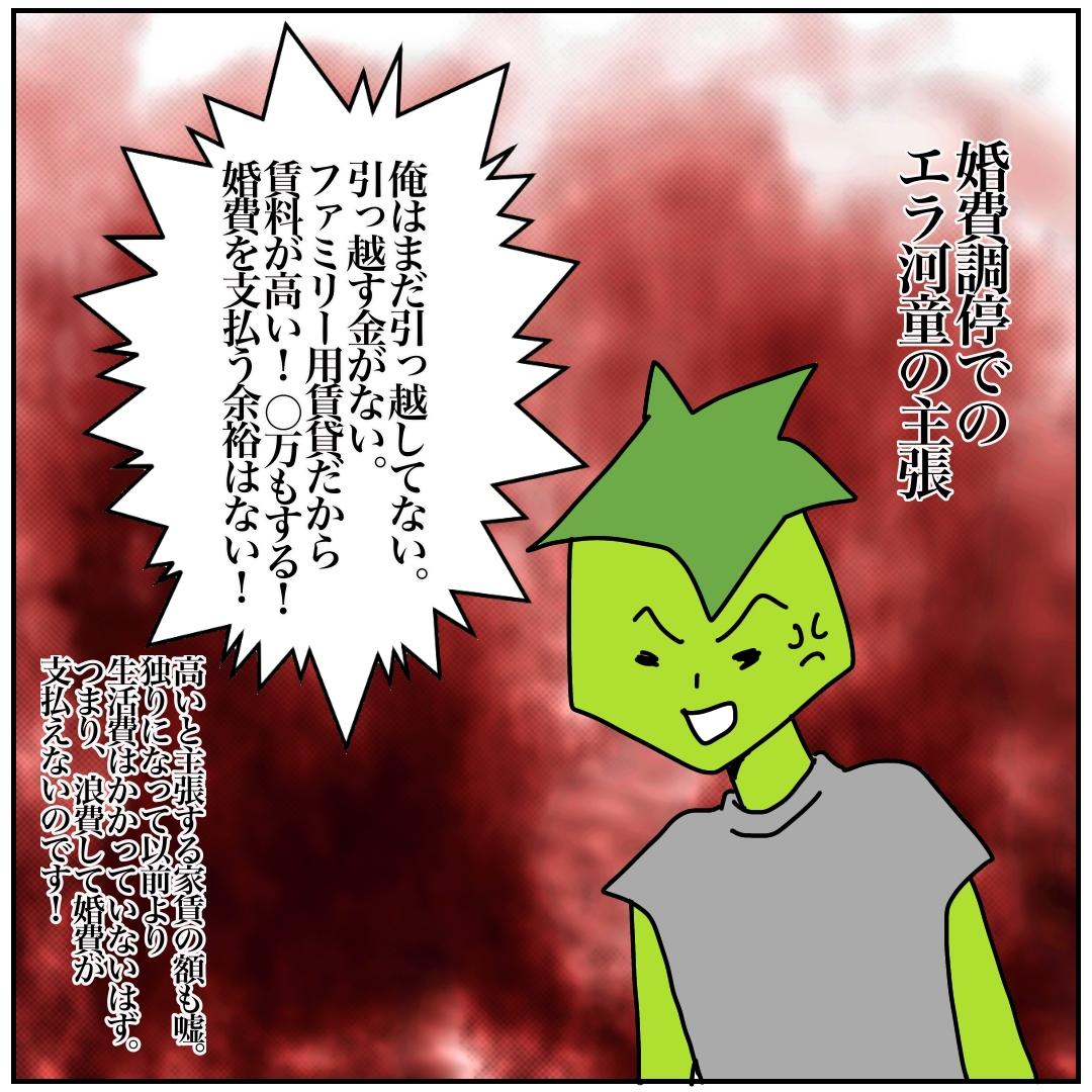 f:id:kaco-matsu:20200226195940j:plain