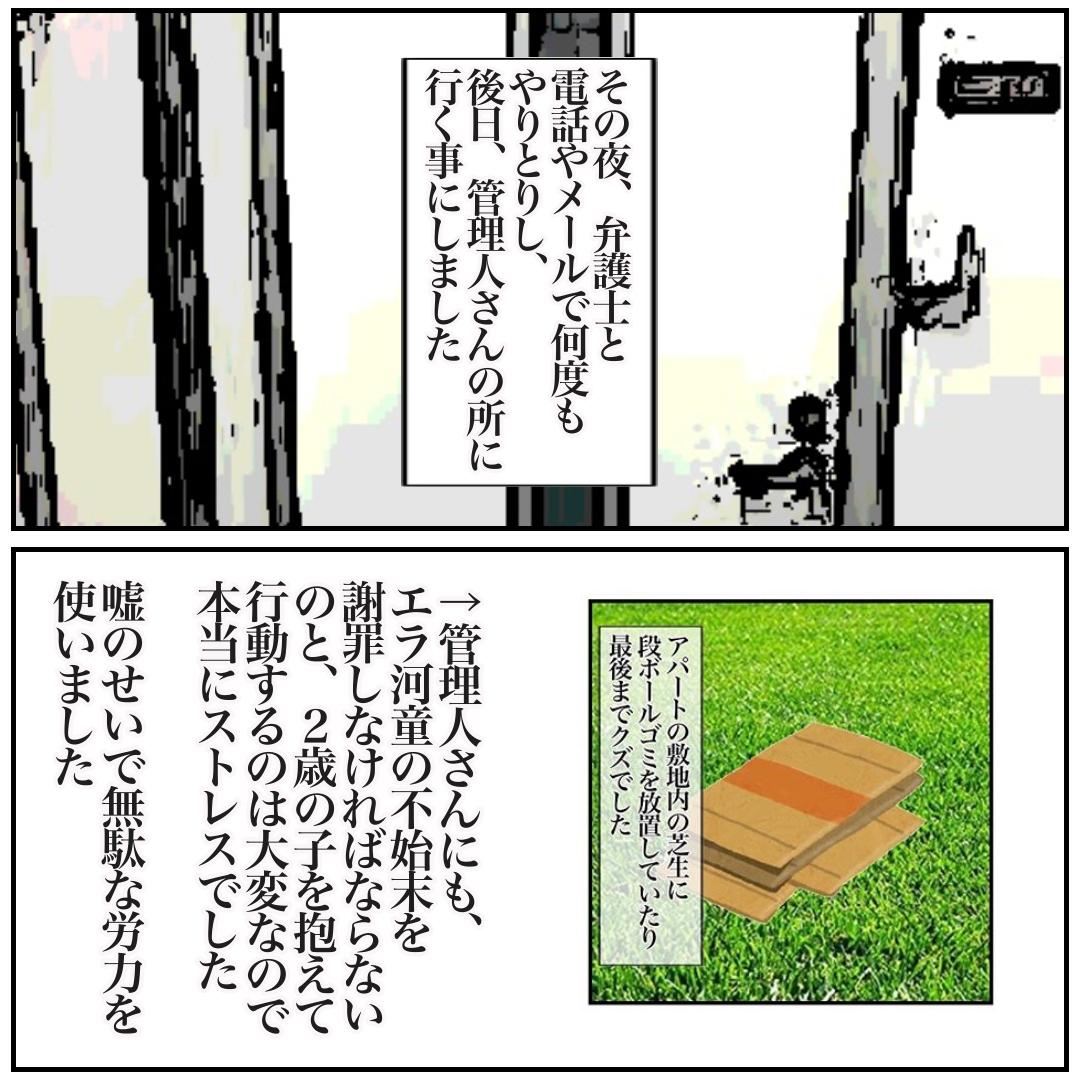 f:id:kaco-matsu:20200229204111j:plain
