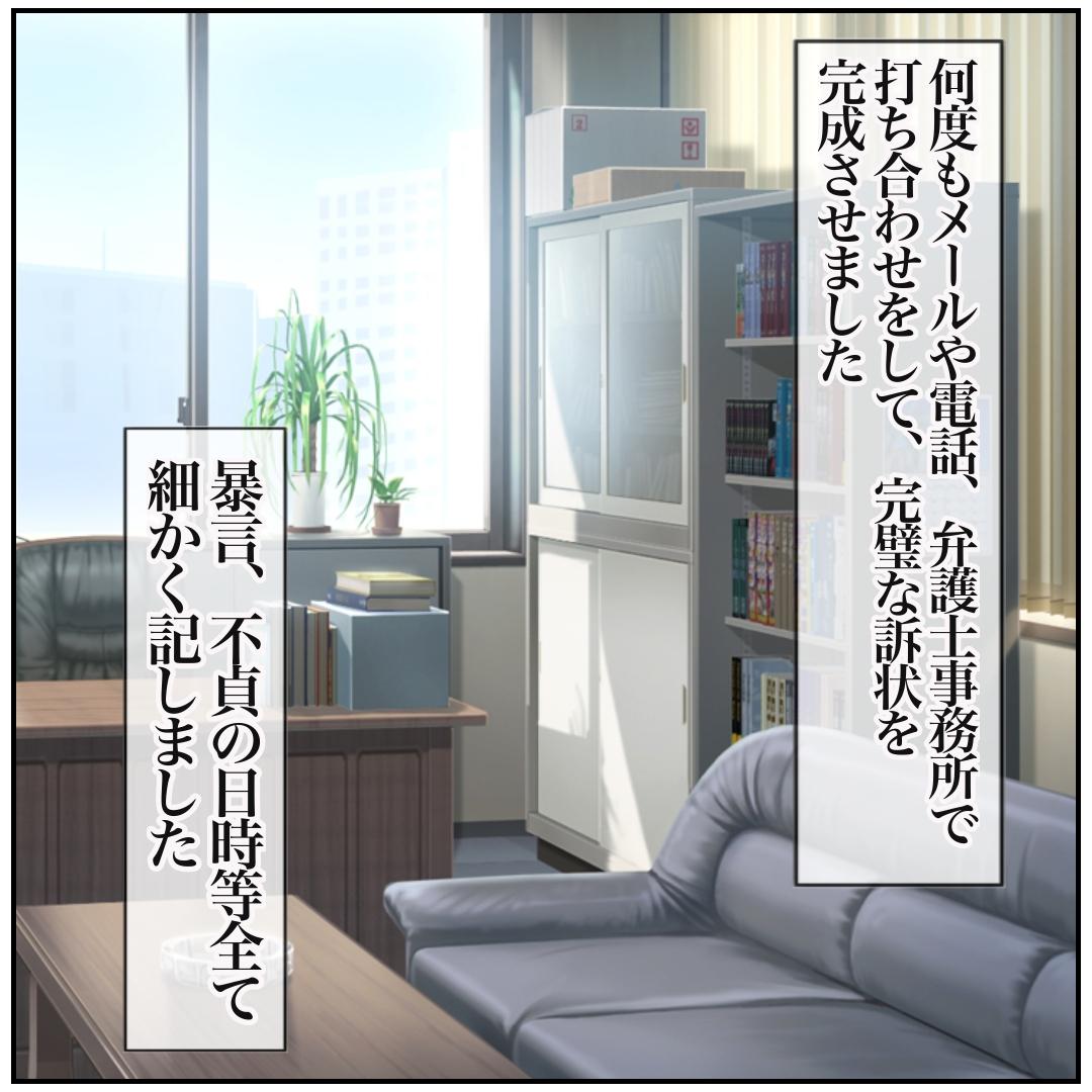 f:id:kaco-matsu:20200305072516j:plain