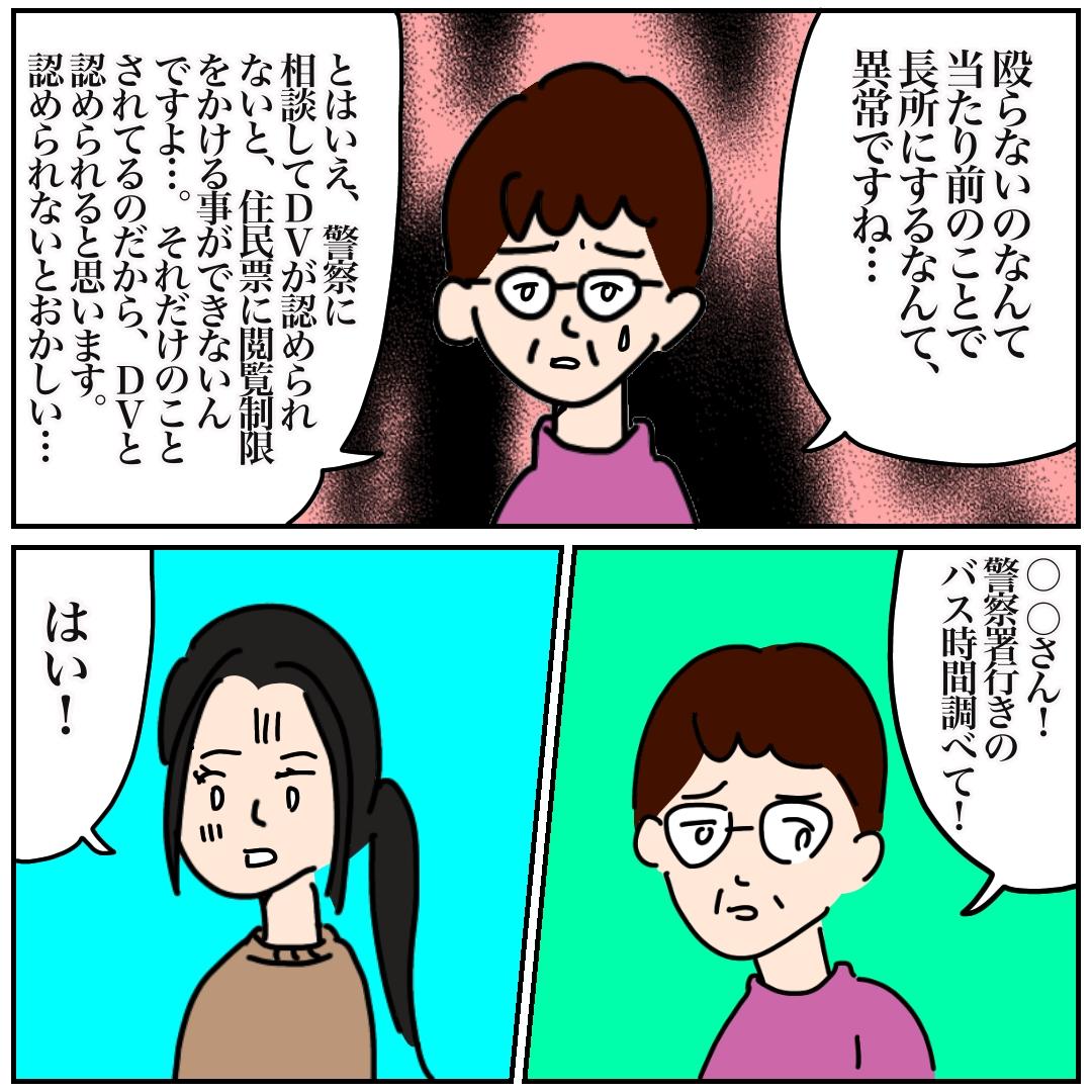 f:id:kaco-matsu:20200312194606j:plain