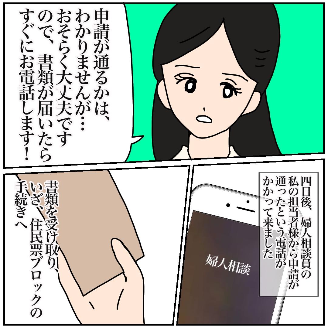 f:id:kaco-matsu:20200316175842j:plain