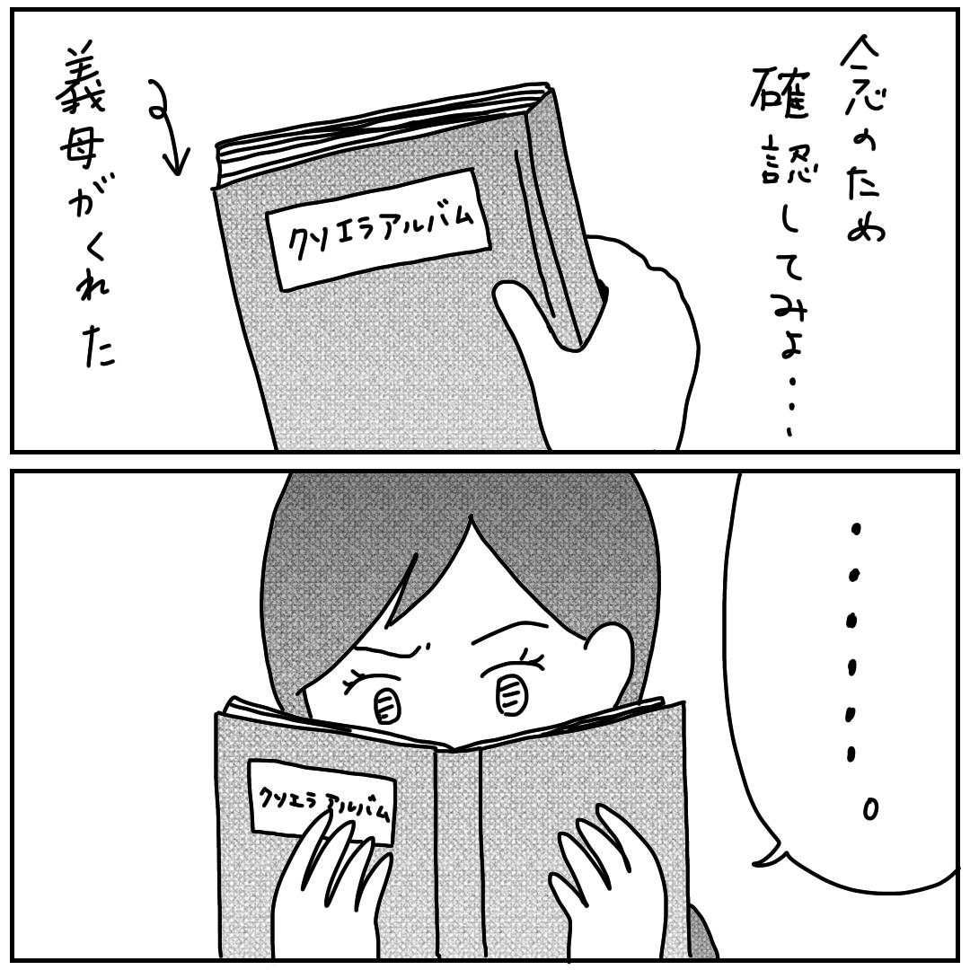 f:id:kaco-matsu:20200329020506j:plain
