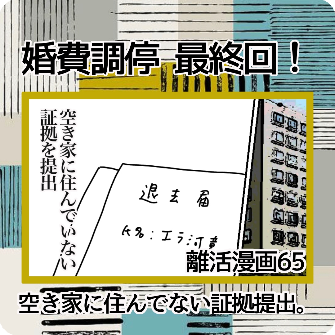 f:id:kaco-matsu:20200402000628j:plain
