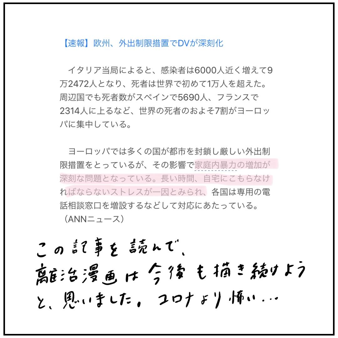 f:id:kaco-matsu:20200405031700j:plain