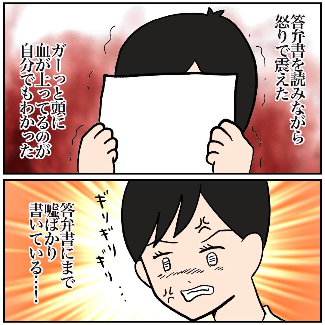 f:id:kaco-matsu:20200406030512j:plain