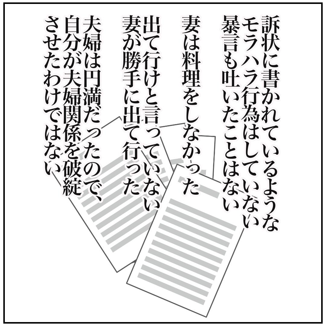 f:id:kaco-matsu:20200406030524j:plain