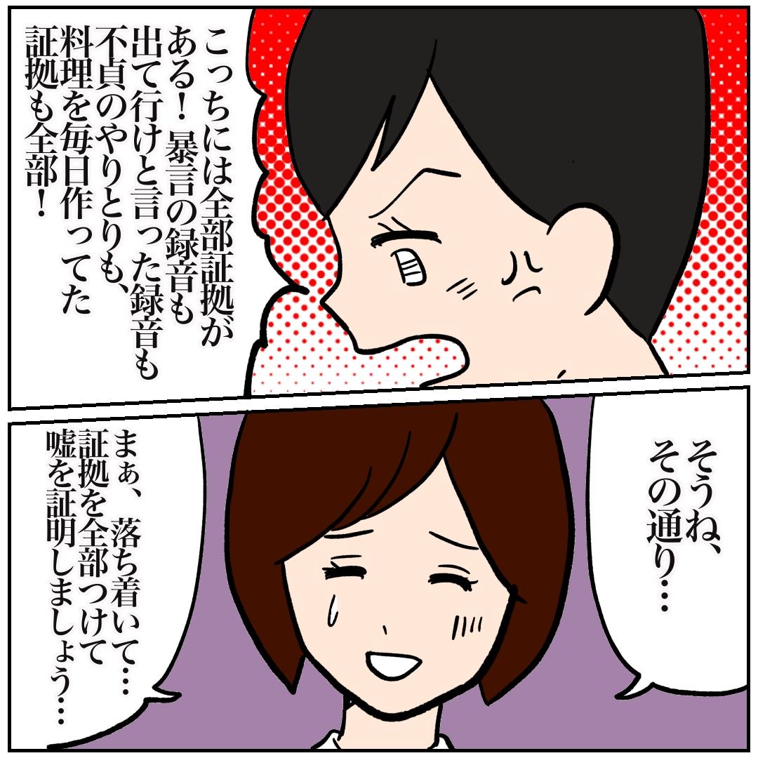 f:id:kaco-matsu:20200406030537j:plain