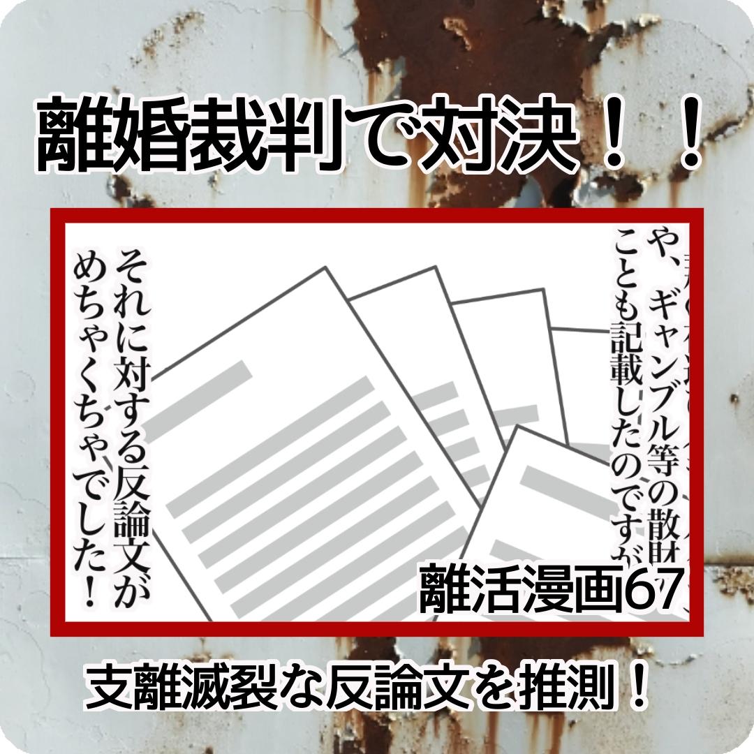 f:id:kaco-matsu:20200412025112j:plain