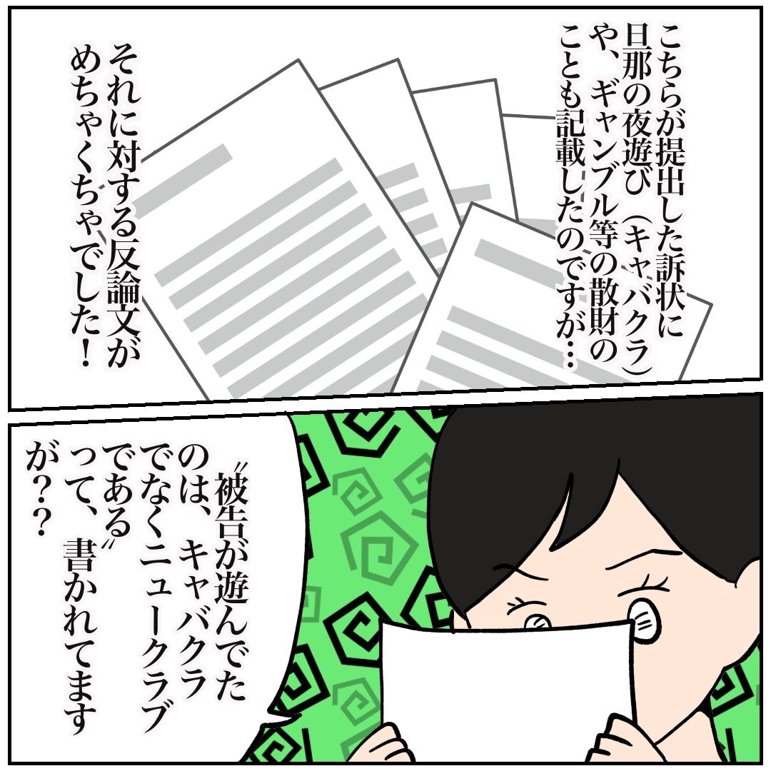 f:id:kaco-matsu:20200412025127j:plain