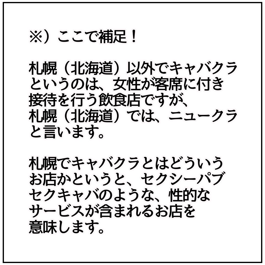 f:id:kaco-matsu:20200412025141j:plain