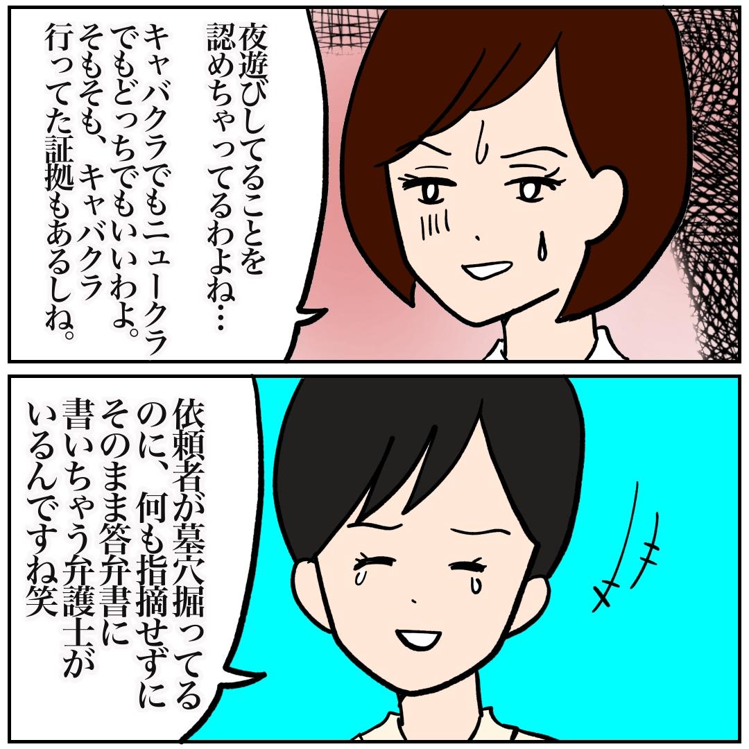 f:id:kaco-matsu:20200412025158j:plain