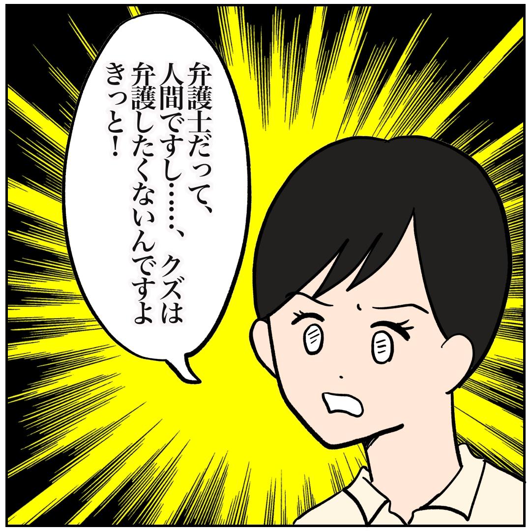 f:id:kaco-matsu:20200412025240j:plain