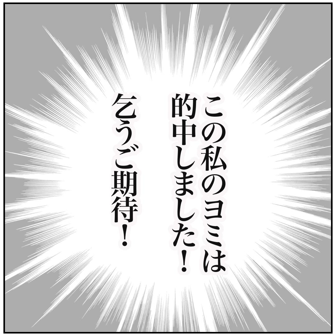 f:id:kaco-matsu:20200412025259j:plain