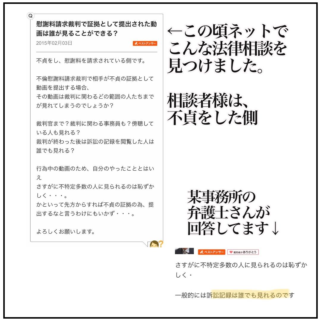 f:id:kaco-matsu:20200414195042j:plain