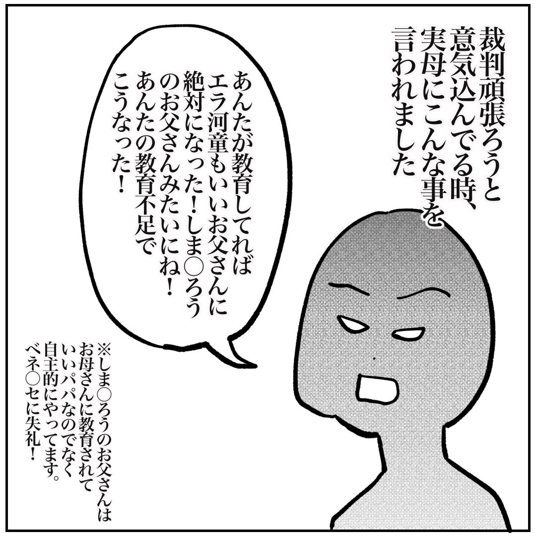 f:id:kaco-matsu:20200414195101j:plain