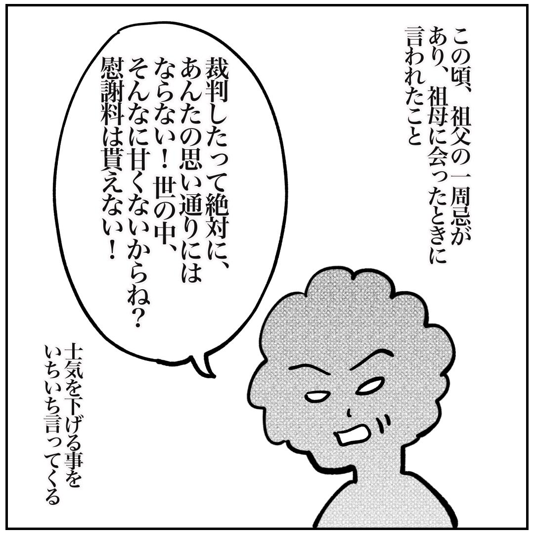 f:id:kaco-matsu:20200414195123j:plain